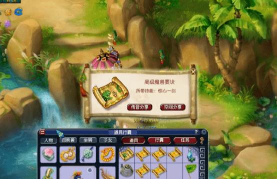 梦幻西游玩家挖高宝图开局三连高兽诀(为何结果一点不赚)