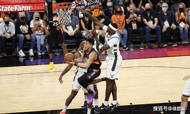 a8体育平台