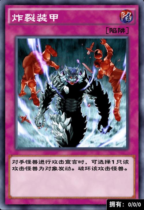 游戏王DL六一居士卡组荣登测试冠军(这套卡组究竟强在哪里)