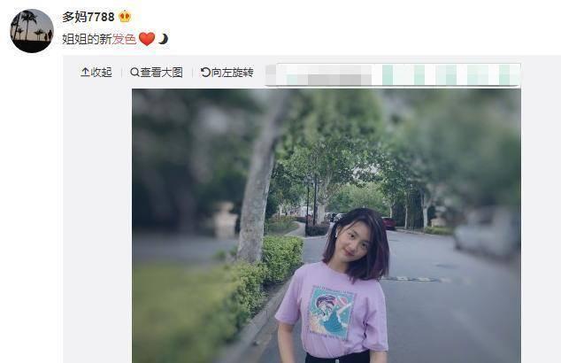 """图片[14]-完美丈夫黄磊,""""人设变现""""还能玩多久?-妖次元"""