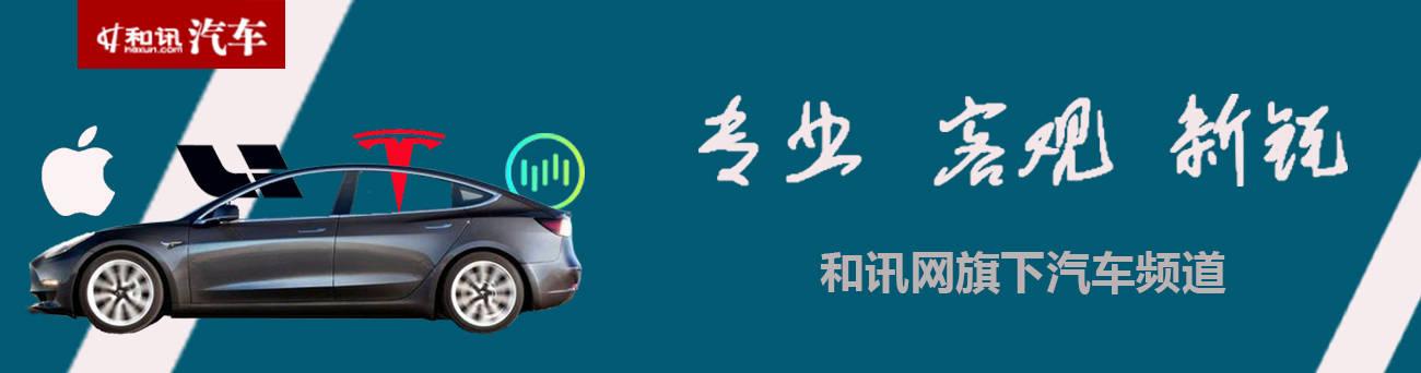 10万级最强2.0T!奇瑞瑞虎8鲲鹏版上市:动力超宝马530Liqtb