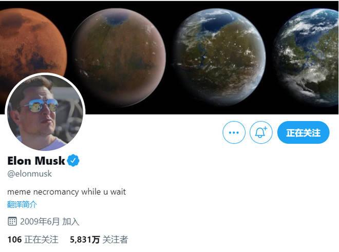 """中币行情看点:马斯克把推特头像换成""""太阳镜中反射出DOGE""""的照片"""