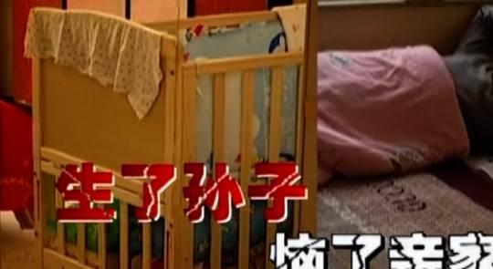 儿媳生了孙子,公婆却把家搬空了,儿媳:连勺子都没留下
