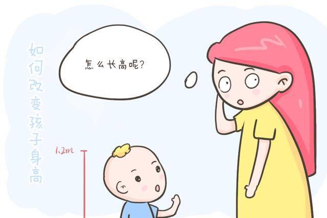 伊能静女儿大长腿备受关注,如何助力孩子的身高,不吃遗传的亏!