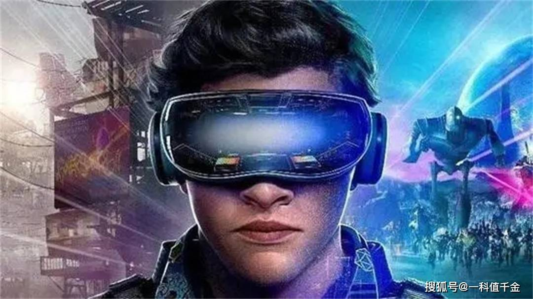 VR眼睛是种什么体验!你真的了解过么?