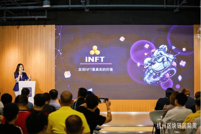 iNFT现身2021区块链存储应用技术创新论谈-发现NFT最真实的价值  第2张 iNFT现身2021区块链存储应用技术创新论谈-发现NFT最真实的价值 币圈信息