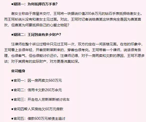 """图片[25]-完美刘涛,求你""""真实""""一点-妖次元"""