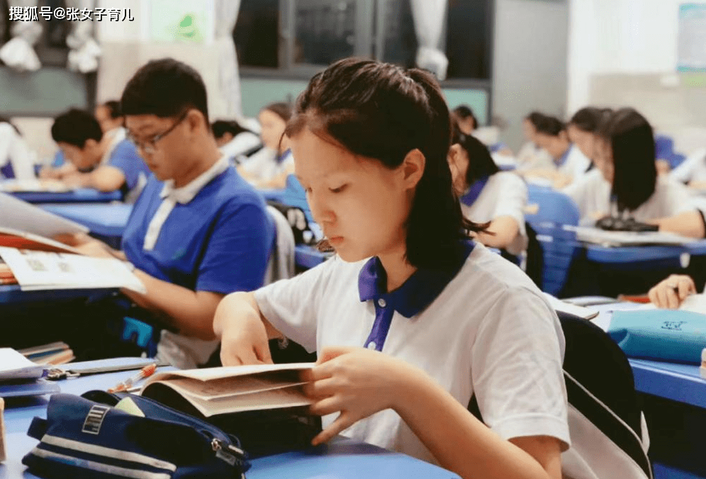 为什么教师家庭容易出学霸,不是没有原因的,这4个方面很重要