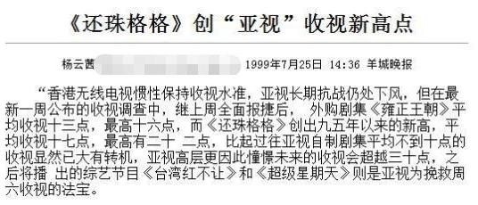 图片[14]-狗血的大热,拿奖的翻车,香港引进内地剧,冰火反差好意外-妖次元