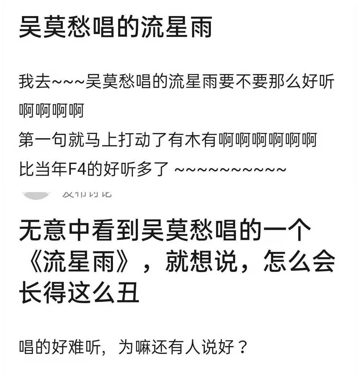 """图片[22]-吴莫愁重回《好声音》,从炙手可热到""""消失"""",她只用了4年时间-妖次元"""