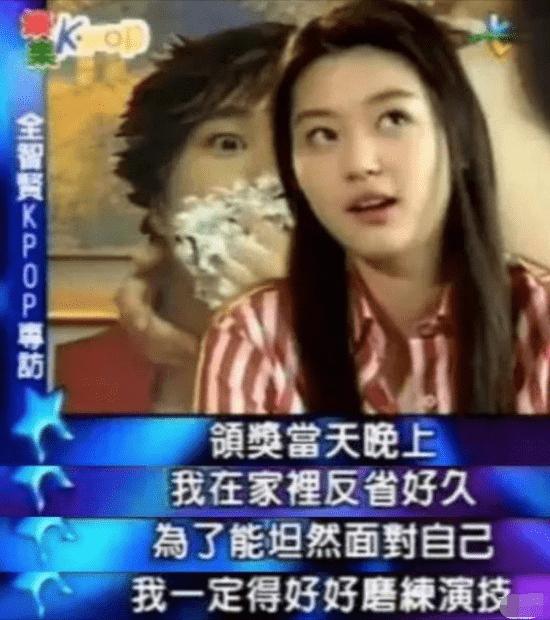 图片[18]-南韩之光,有一种女人,叫全智贤-妖次元