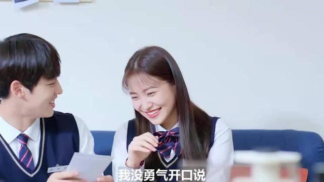 韩剧《致郁生日》3集4集在线观看免费全16集