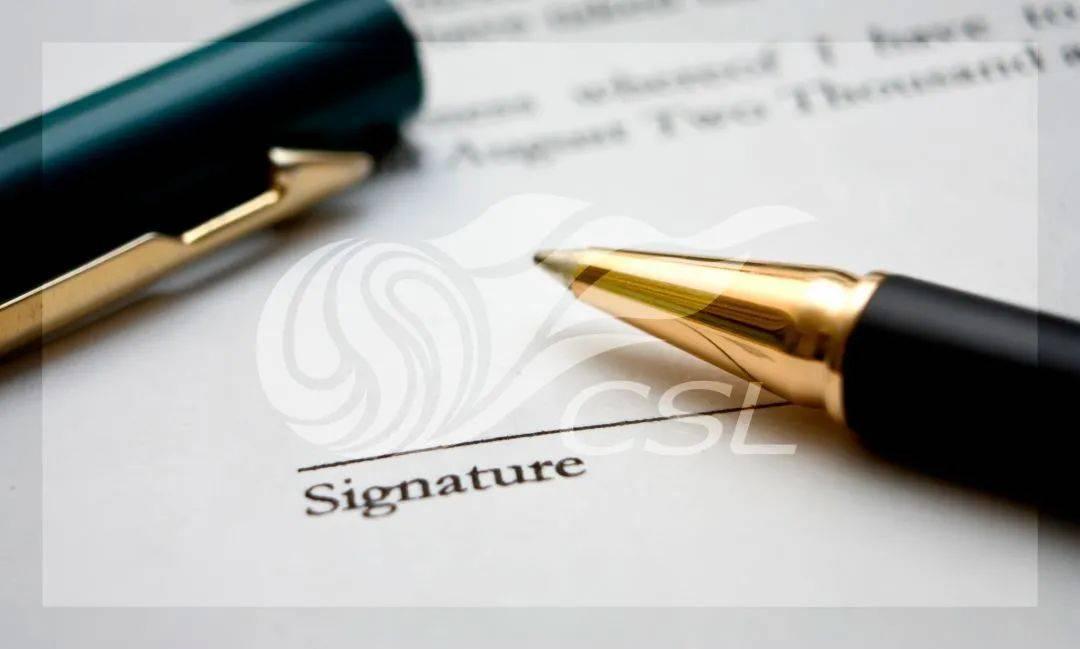 揭秘足协仲裁委:委员均为兼职 一份裁决书仅几百元津贴
