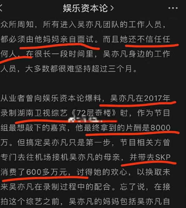 图片[3]-《七十二层楼》被曝欠薪,被爆料投入2亿多,成本不到1500万-番号都