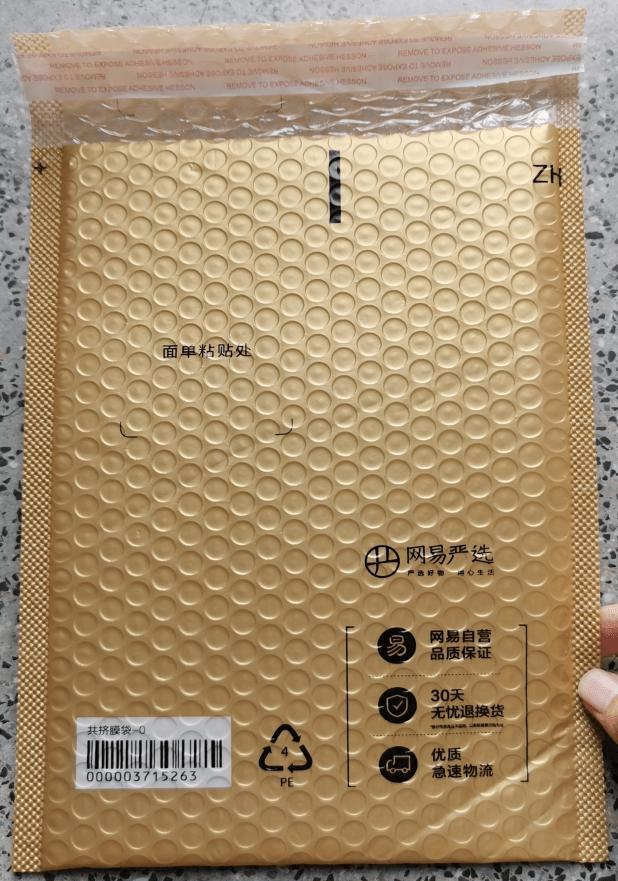 """网易严选""""碳中和""""行动:推出包装箱推荐系统算法插图4"""