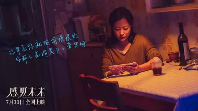 图片[9]-《盛夏未来》导演夹带私货?子枫吴磊CP粉要寄刀片了-妖次元
