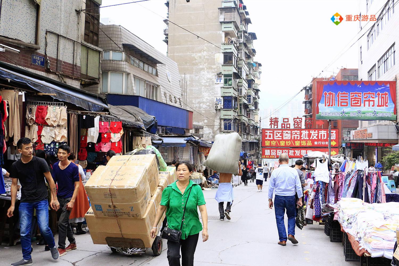 """重庆方言:如何看待喜欢""""搭巴壁""""的人?占便宜不"""