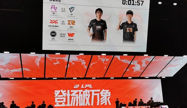 JDG战队没机会进季后赛了(临阵更换教练还要看其他队伍脸色)