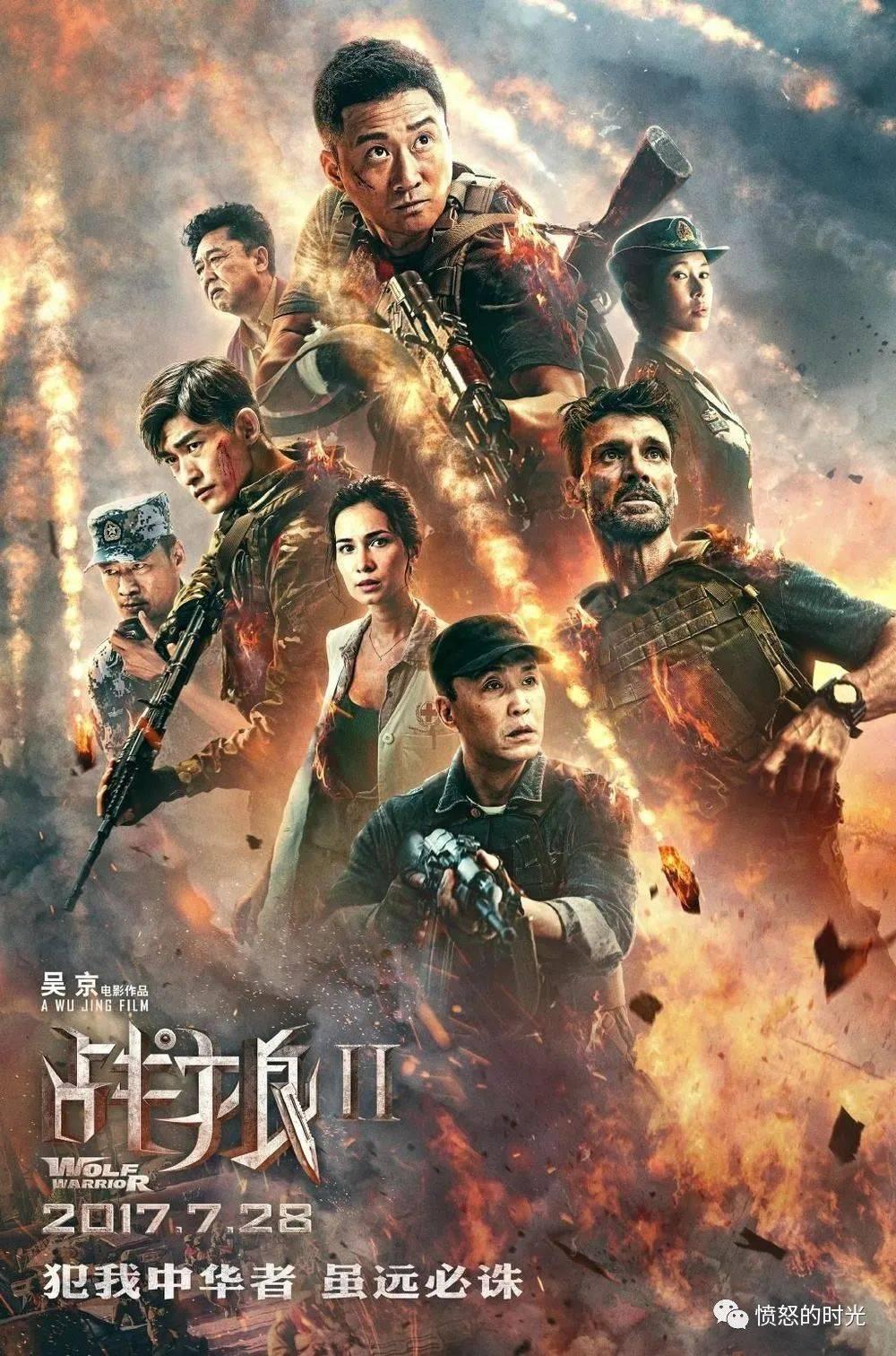 吴京新片定档,投资13亿的战争大片,能否再创票房奇迹?