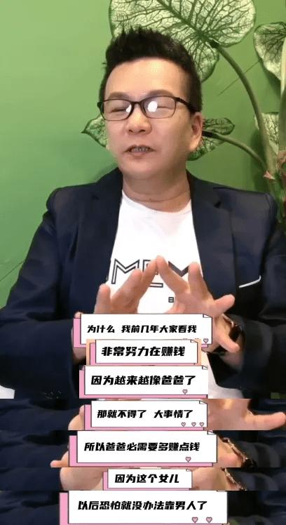 图片[13]-台湾综艺没落,搞笑艺人今何在?hold姐最可惜,有人被实名认证渣-妖次元