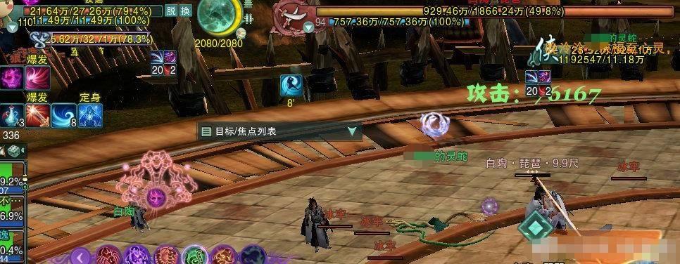 在剑网3你可以永远相信蛇哥(毒经有了它躺着也能过BOSS)