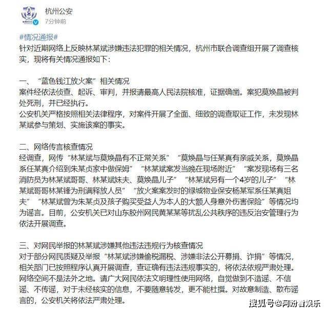 """宋祖德曝""""兄弟堂""""已有6位明星加入,疑似一顶流男星照片曝光"""