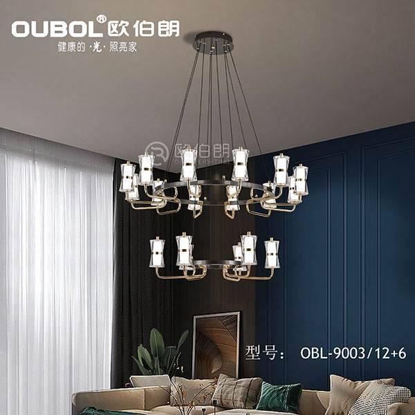 北歐風輕奢吊燈 9003