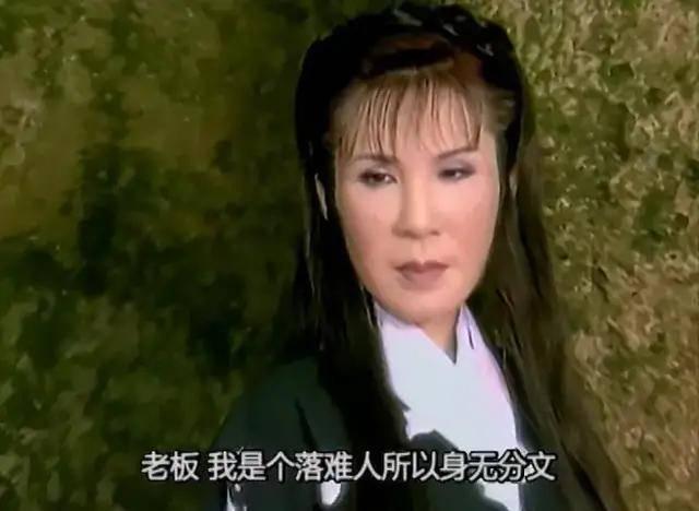 """图片[42]-""""武林第一美""""不要硬演,有人看一眼就沦陷,有人我想把她脸遮上-妖次元"""