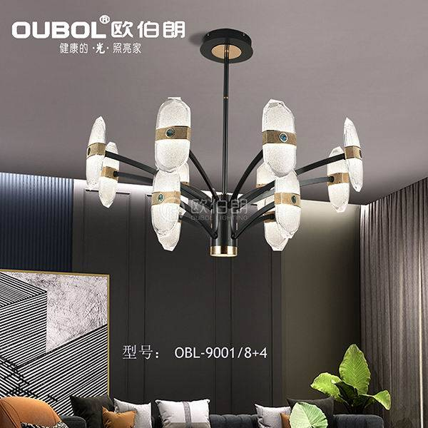 北歐風輕奢吊燈 9001