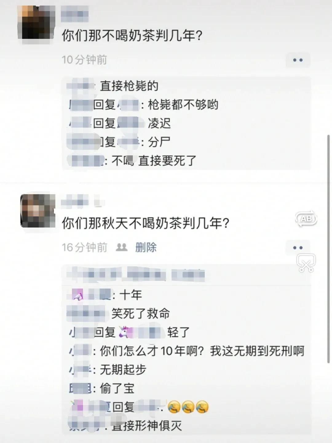 http://www.kmshsm.com/caijingfenxi/93425.html