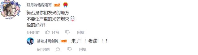 图片[5]-LO娘离娱乐圈多远?谢安然梦碎创造营后又和SNH48合作,要出道了?-妖次元