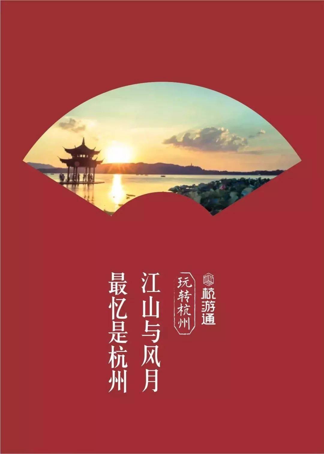 西湖大佛寺杭游通给您送攻略啦!独自旅行,坠入杭州梦境,一起玩转杭州