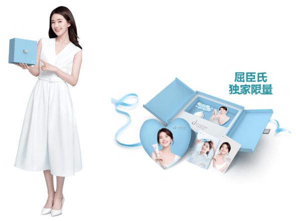水乳套装排行榜_佩莱集团旗下品牌UNNY全新推出水乳套装系列产品