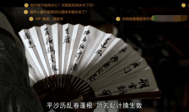 图片[37]-乔峰邪魅、段誉像卖假发的傻弟,新《天龙八部》是拍出来气人的吧-妖次元