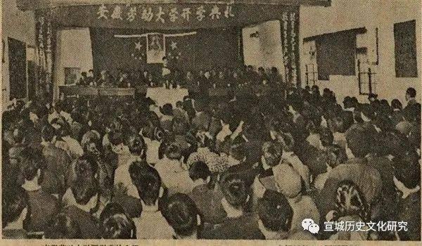 宣城老照片:建国以来的教育体育