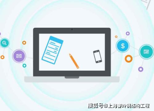 上海网站建设前如何规划?