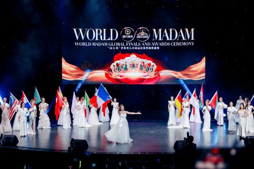 关于世界夫人全球系列活动公开声明