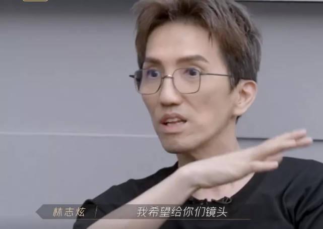 """图片[19]-男版""""浪姐""""第二期暗流涌动,林志炫,你够了-妖次元"""