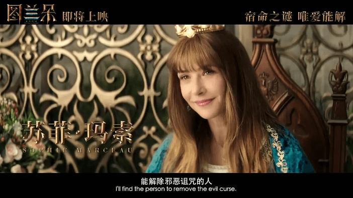 """图片[2]-个顶个的好资源,""""京圈公主""""关晓彤怎么还没大红大紫呢?-妖次元"""