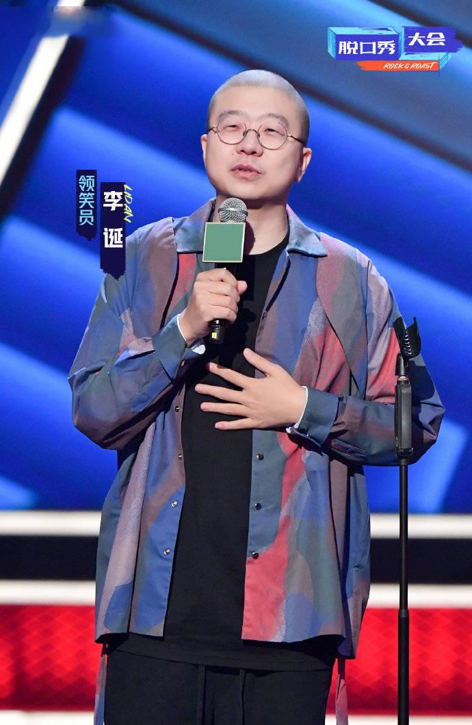 《脱口秀大会4》主题比赛:王建国安静 赵晓晖淘汰!