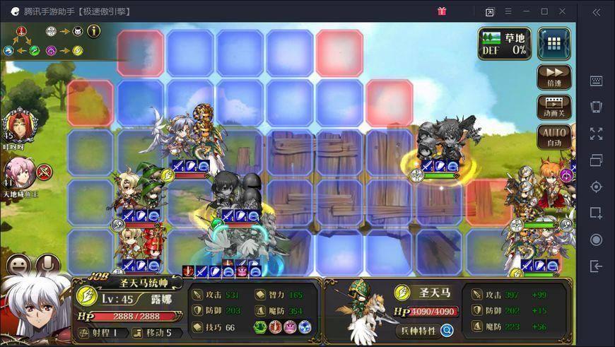 传统SLG游戏没落了?这款新游戏即将上线完美融合新旧SLG玩法