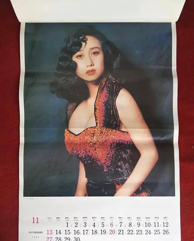 图片[22]-八九十年代的女明星挂历,复古又雷人,都是青春的记忆,好怀念啊-妖次元