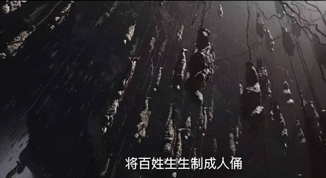 图片[5]-8小时破亿、热榜第一,《云南虫谷》终于开播,前五集差点看吐了-妖次元