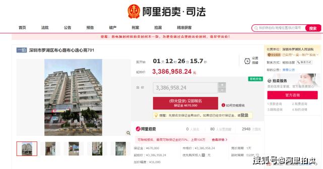 深圳市罗湖区布心路一住宅将以338万元起拍面积76平这房咋样?