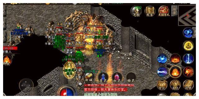 传奇手游版:复古传奇的发展历程,众多玩家记忆里老传奇的样子