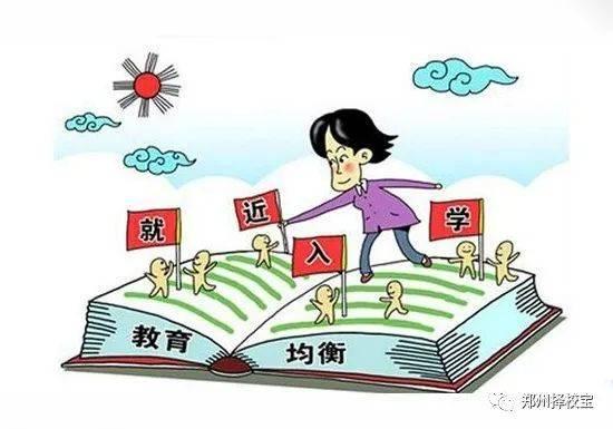 郑州郑东新区小学划片一览表