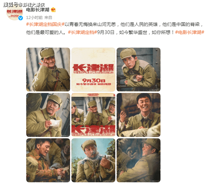 """国庆官方公布9部电影 期待以""""悬崖""""的形式呈现 你最想看哪一部?"""