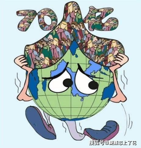 世界国家面积排行_《全球大学毕业生就业能力排行榜》
