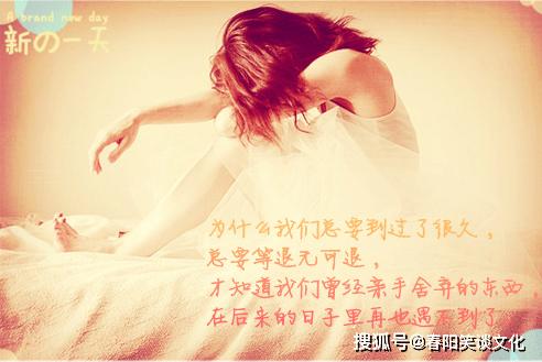 深夜睡不着的心情说说,句句刺痛人心,送给为爱受伤的你