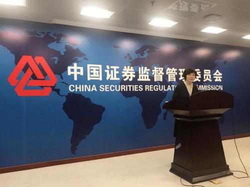 石头证券:北京证交所的成立具有时代意义!  第4张 石头证券:北京证交所的成立具有时代意义! 币圈信息